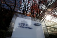 Samsung Electronics eyes separation in reform plan