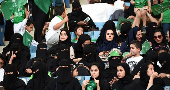 Saudi women cheering and celebrating the annual 87th National Day in Riyadh (Reuters File Photo)