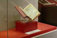 One of first printed Ottoman books open to visitors in Dublin after restoration