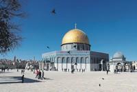 Jerusalem in the heart
