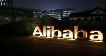 pChinese e-commerce giant Alibaba announced plans to launch the world's first automotive vending machine later this year, saying that buying a car could become as easy as buying a can of...