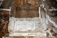 pОдна из потерянных каменных табличек времён сельджукского правителя Румского султаната Кей-Кубада I была найдена в стенах двухэтажного дома в турецкой южной провинции Анталья, сообщают турецкие...