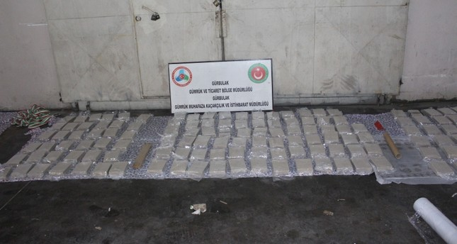 Over 230 kg of heroin seized by Turkey on Iran border