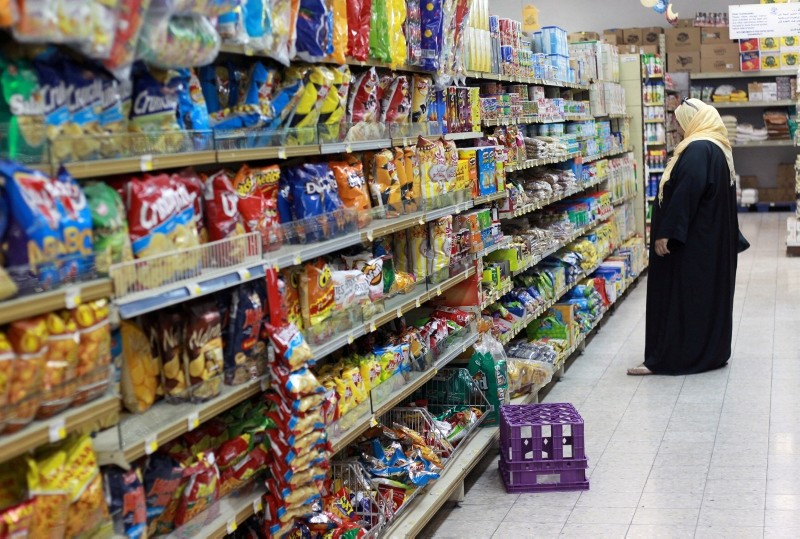 A woman shops in a supermarket in Doha, Qatar (Reuters File Photo)