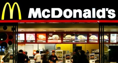 pMcDonalds says it will start globally rolling back use of antibiotics in its chicken products from 2018 as part of efforts to curb microbial resistance to drugs and the rise of...