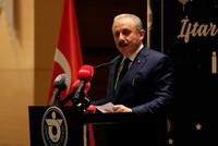 رئيس البرلمان التركي يزور شمال مقدونيا والبوسنة السبت