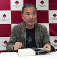 Writer Haruki Murakami plans archive at Japanese university