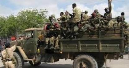 الحكومة الإثيوبية تعلن توقيف 255 شخصا على خلفية المحاولة الانقلابية
