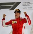 China ace Hamilton ready to deny Vettel hat trick
