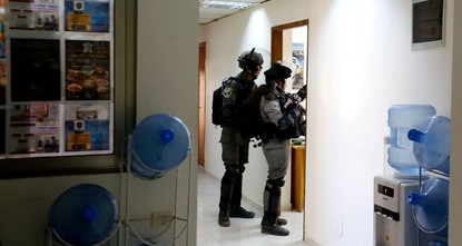 Israeli soldiers raid offices of Palestinian news agency in Ramallah