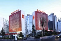 The net profit of the Turkish banking sector rose 33.2 percent in the first six months of this year compared to the same period in 2016, reaching around TL 25.35 billion ($7.2 billion), the highest...
