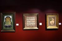 Calligraphy as Incorporeal Protector of Ottoman Houses