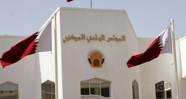 مقر المجلس البلدي المركزي بالدوحة (العرب القطرية)