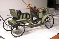 In der fast 200-jährigen Geschichte des Fahrrads gab es zahlreiche Erfinder. Manche behaupten, dass Leonardo da Vinci der erste war, der das Zweirad erfand; andere behaupten es war der Count de...