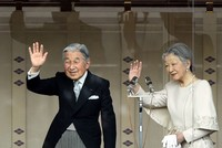 Japanese government passes bill to allow emperor's abdication