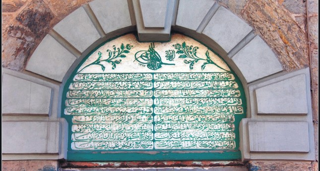 Historic Istanbul mosque offers more than prayer