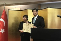 Turkish-Japanese women's association awarded for boosting ties