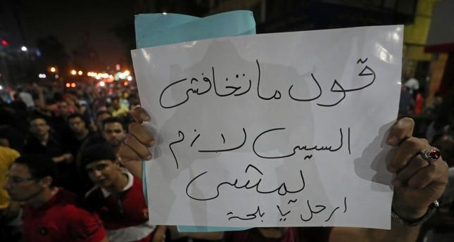 هاشتاغ ميدان التحرير يتصدر الأعلى تداولا على تويتر