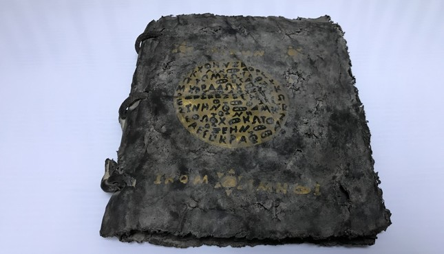 The Bible is written on gazelle vellum like another Bible seized in Turkey after it was smuggled from Syria. (AA Photo)