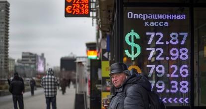 روسيا تبيع 85% من سندات الخزينة الأمريكية خلال شهرين فقط