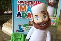 صورة شخصية الإمام آدم (لقطة من فيديو)