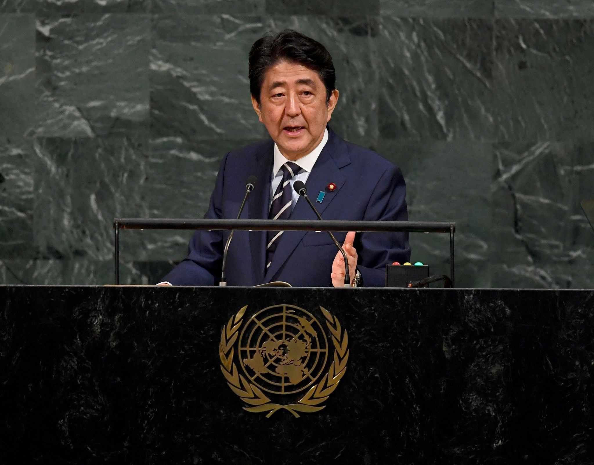 Shinzo Abe, Prime Minister of Japan, addresses the 72nd UN General Assembly on September 20, 2017, at the United Nations in New York. (AFP Photo)
