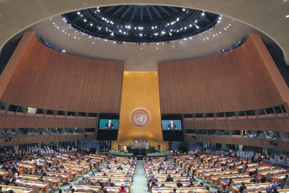 President Erdou011fan addresses the 72nd United Nations General Assembly, U.N. Headquarters, New York City, Sept. 19, 2017.