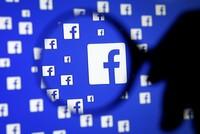 فيسبوك تعتزم إنشاء قسم للأخبار ودفع أجر لوسائل إعلام لقاء نشر بعض مقالاتها