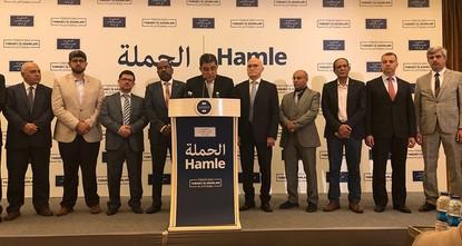 إسطنبول.. رجال أعمال ومستثمرون عرب يطلقون حملة  ادعم الاقتصاد والليرة التركيين