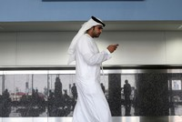 Apple, Google remove UAE-based chat ToTok app over spying