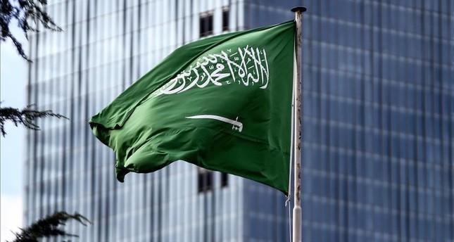 السعودية تأسف لإدراجها على قائمة أوروبية سوداء لتمويل الإرهاب
