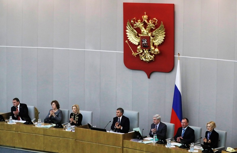 Russia's lower house of parliament ( EPA Photo)