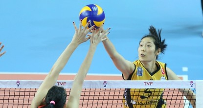 Since 2011, VakıfBank have dominated Eczacıbaşı VitrA, winning 10 of their 11 matches and three points will secure them a spot in the six-team playoffs. This season, Zhu Ting has been VakıfBank's...