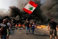 جانب من الاحتجاجات على الضرائب الجديدة (الفرنسية)