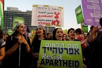 Israeli watchdog B'Tselem slams Trump's 'peace plan' as apartheid against Palestinians