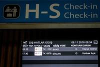 Осуществлен 1-й рейс в Баку из аэропорта «Стамбул»