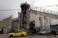 Trump's controversial deal should ignite 3rd Intifada