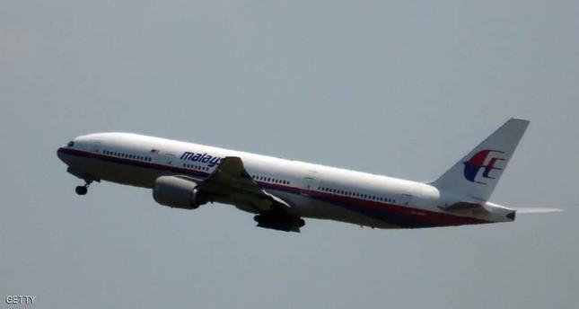 الخطوط الجوية الماليزية