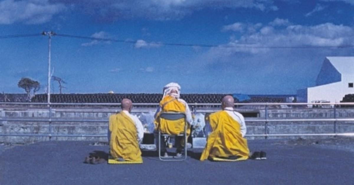 Still from the film u201cHalf Life in Fukushima.u201d
