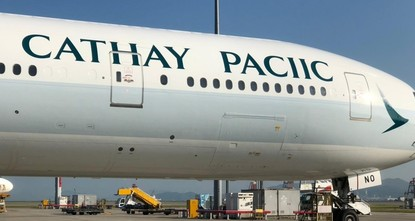 Cathay Pacific spells name wrong on airplane