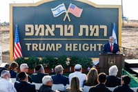 Israeli PM Netanyahu inaugurates 'Trump Heights' Golan settlement