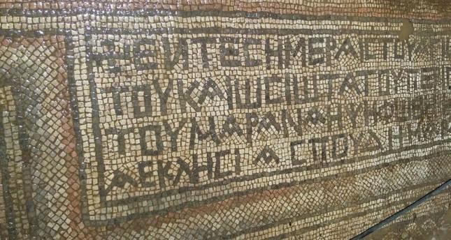 Landwirt entdeckt Mosaik aus dem 5. Jahrhundert