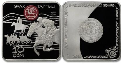 В Кыргызстане к Играм кочевников выпустили квадратные монеты