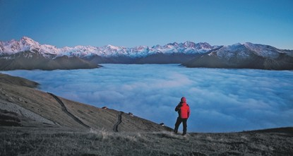 Climbing the Kaçkar Mountains: Over the clouds, on top of the world