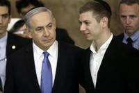 Facebook schränkt Nutzung von Netanjahus Seite ein