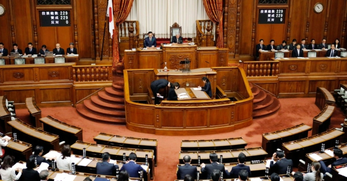 This general view shows a plenary session of upper house house after Eugenics Protection Law was passed in parliament in Tokyo Wednesday, April 25, 2019. (AP Photo)
