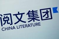 China's answer to Kindle raises $1.1B for Hong Kong listing