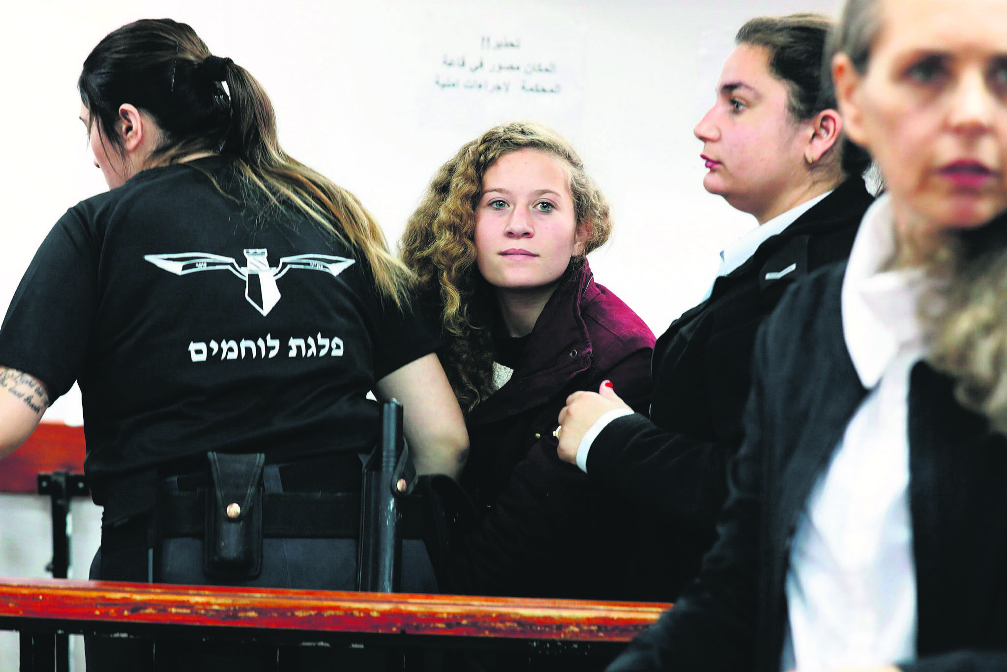 Ahed Tamimi (C) appears at a military court at the Israeli-run Ofer prison in the West Bank village of Betunia, Dec. 20.