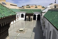Fatima Al-Fihri: Founder of world's first university