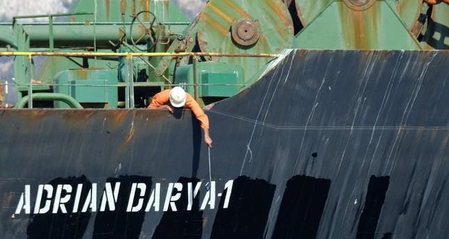 ناقلة النفط الإيرانية التي يشتبه في أنها متوجهة إلى سوريا (رويترز)